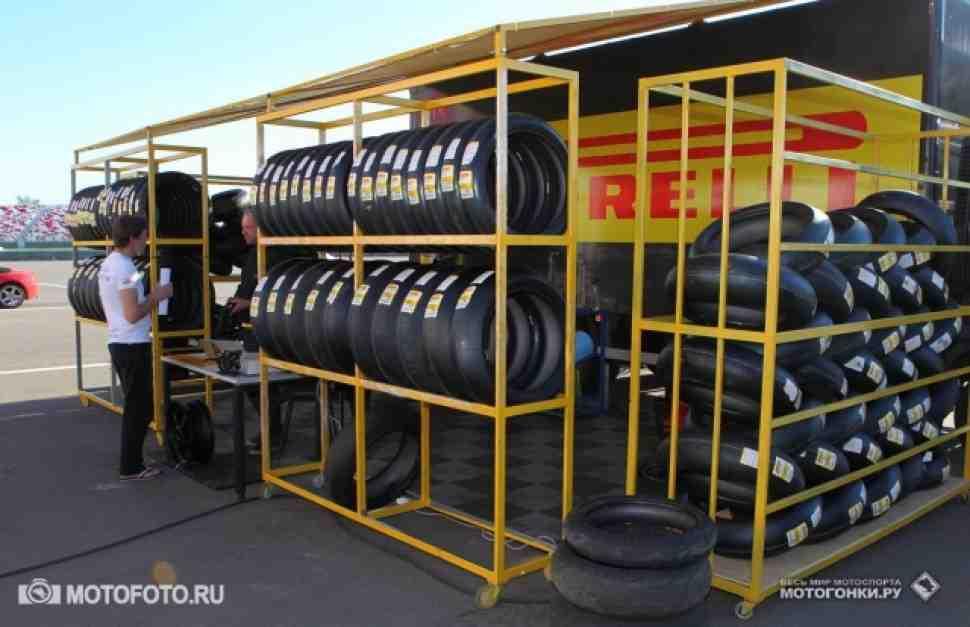 TrackRaceDays: цены на шины Pirelli в 2016 году