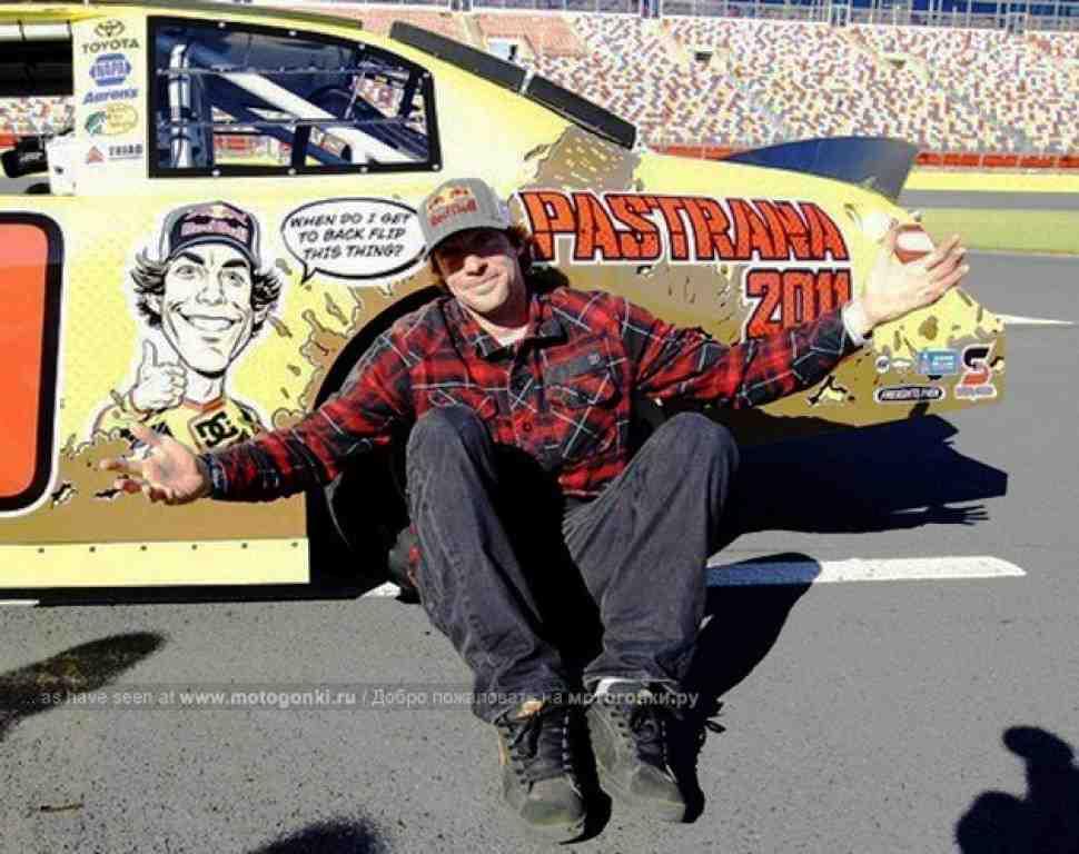 Тревис Пастрана успешно дебютировал в NASCAR
