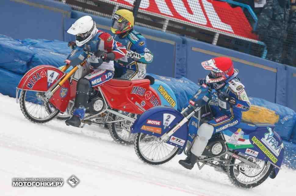 Видео Финала 3: FIM Ice Speedway Gladiators 2015 - Алматы