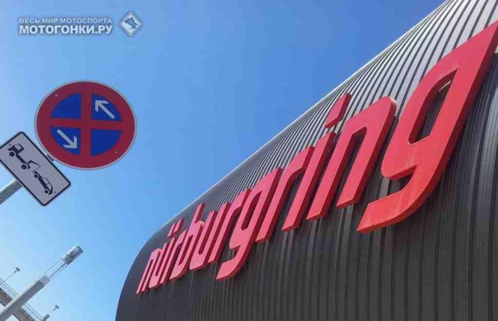 Виктор Харитонин сделал Nurburgring русским: подробности