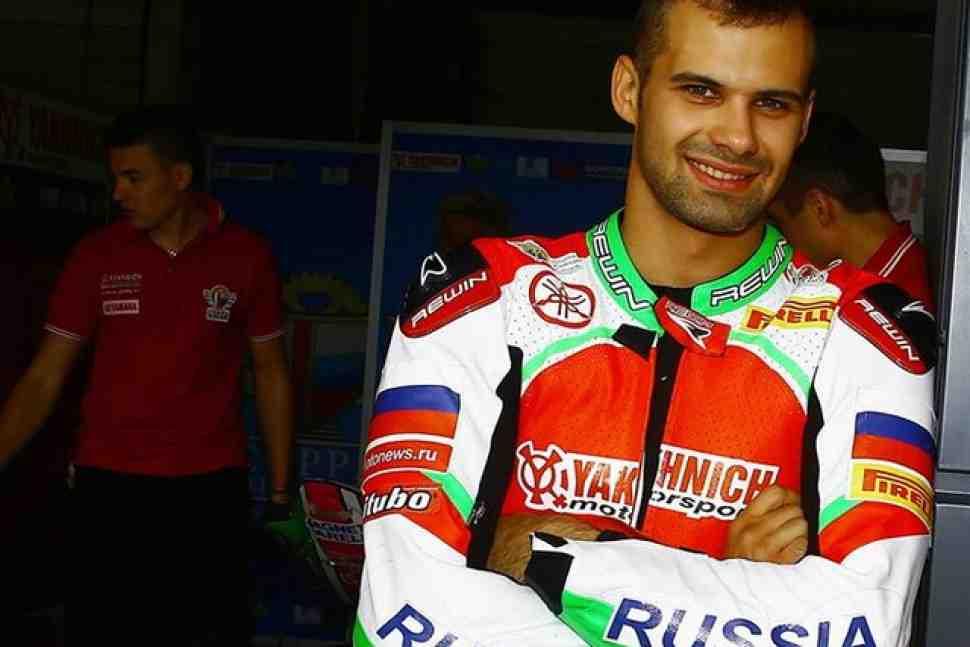 Владимир Леонов дебютирует в мотоциклетном Le Mans 24