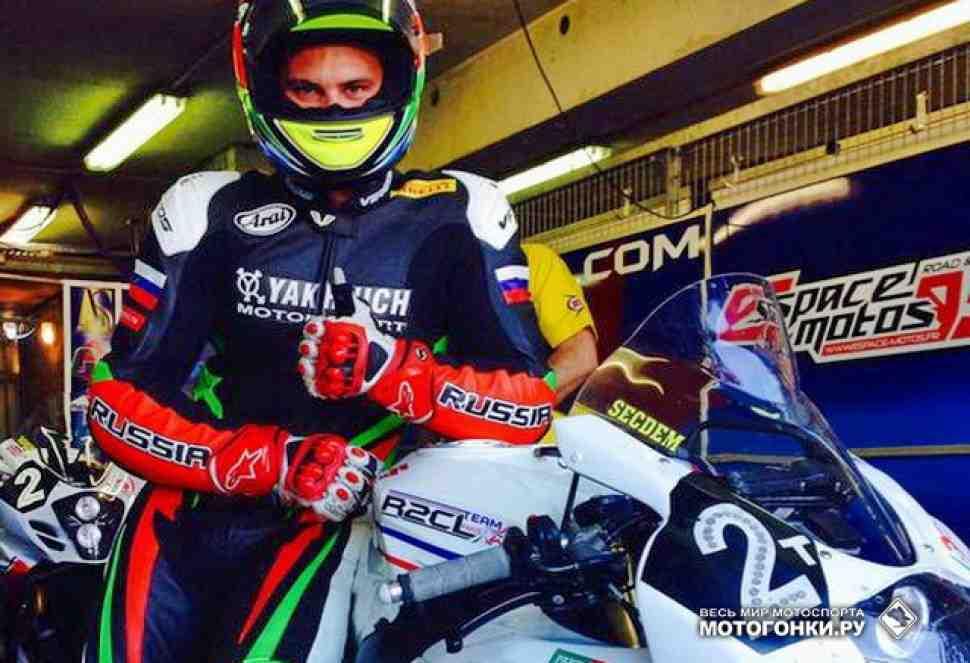 Владимир Леонов проведет сезон в World Endurance с R2CL