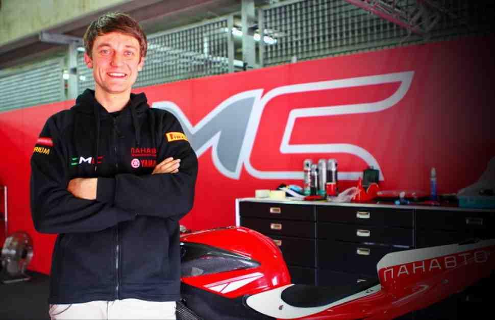 Володя Иванов объявил об открытии собственной Racing School