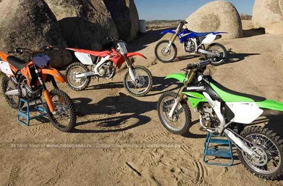 Все кроссовые мотоциклы 2010: класс 250 куб.см.