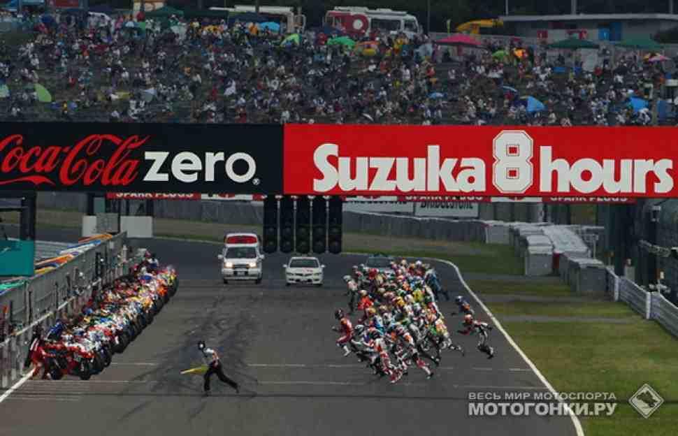 World Endurance: 3 команды Honda в Suzuka 8H!