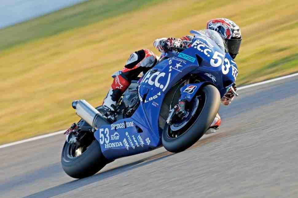 World Endurance: Дэмиан Кадлин выступит за F.C.C. TRS Honda на Le Mans 24