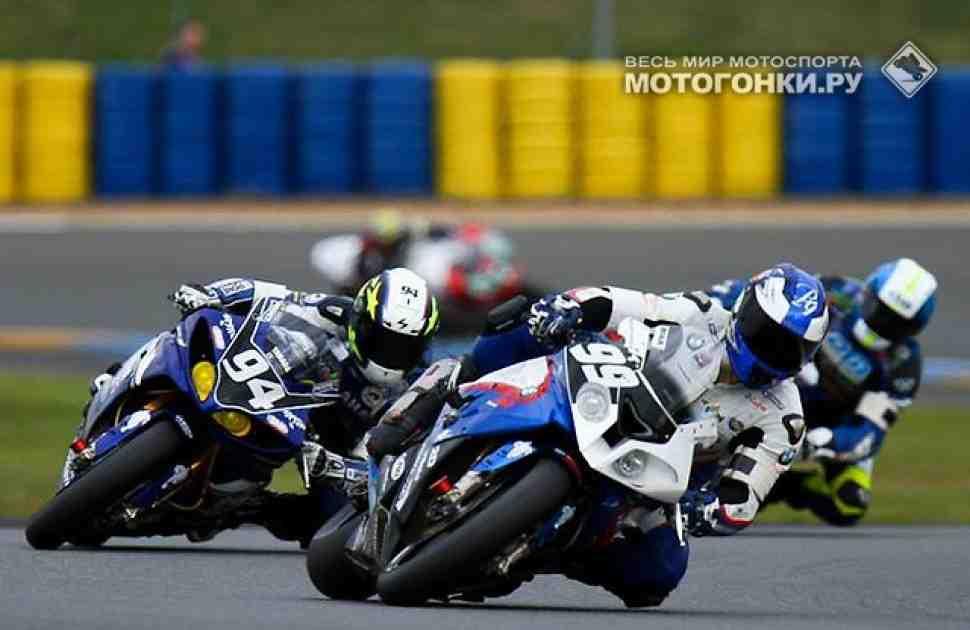 World Endurance: QP1 в Le Mans 24 выигрывает BMW France