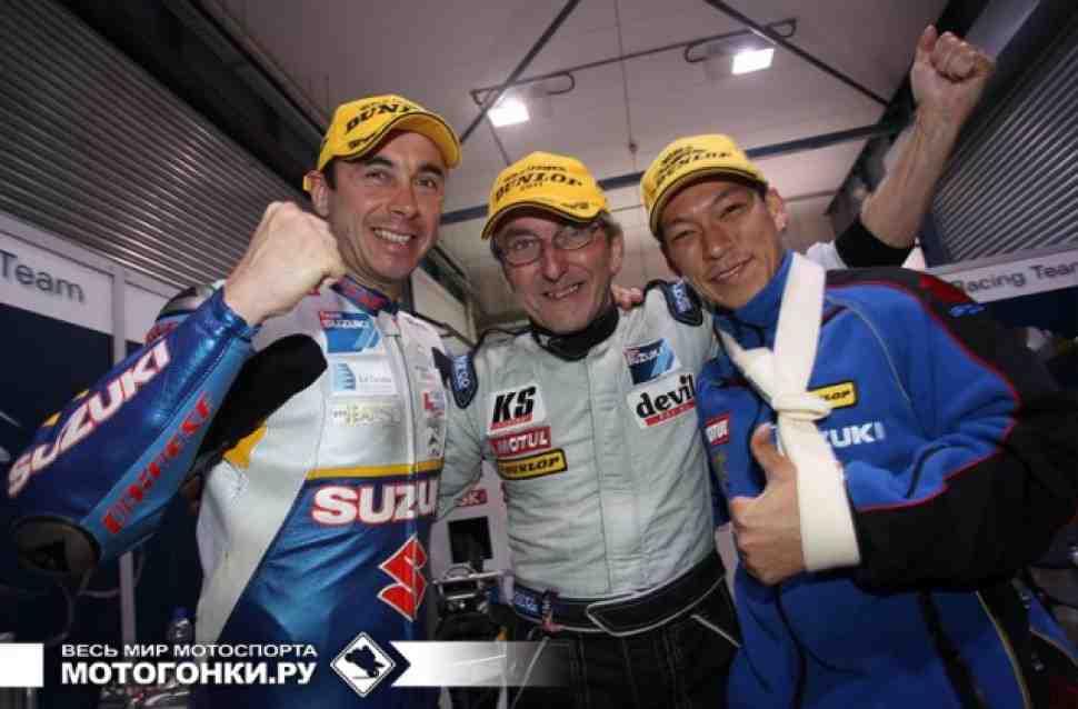 World Endurance: Спор Suzuki и BMW решен в Катаре