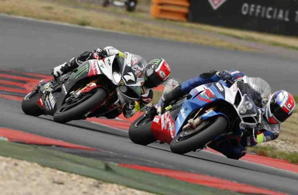 World Endurance: Suzuki выигрывает 13-й мировой титул