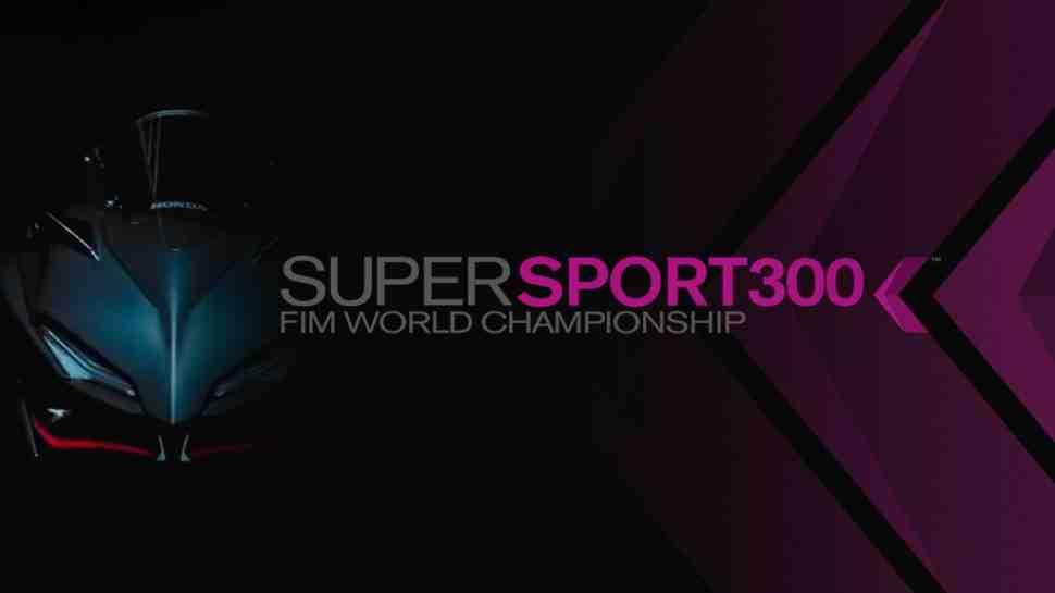 WorldSSP 300 Championship стартует в 2017