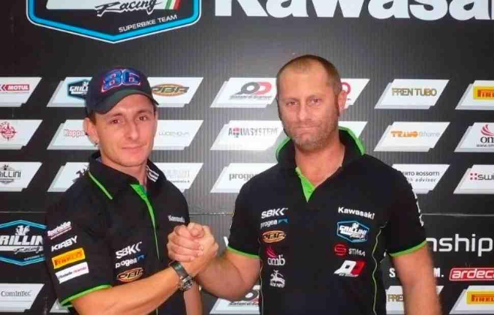 WSBK: Аиртон Бадовини вернется в Superbike с Grillini Kawasaki