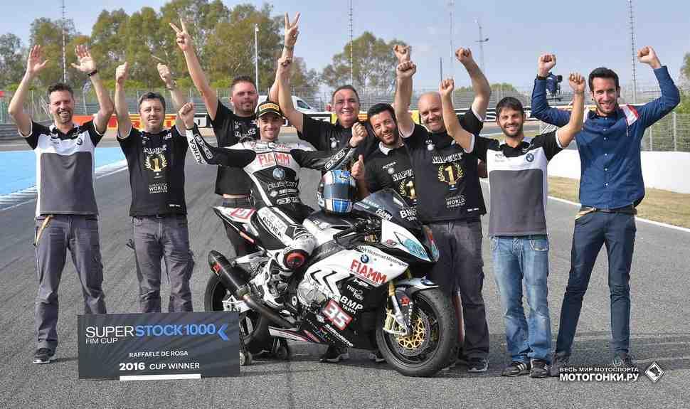 WSBK: Althea BMW выигрывает Кубок мира FIM Superstock-1000 Cup