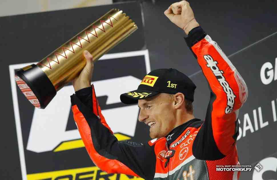 WSBK: Чаз Девис - произошел разворот: начинается эра Ducati!