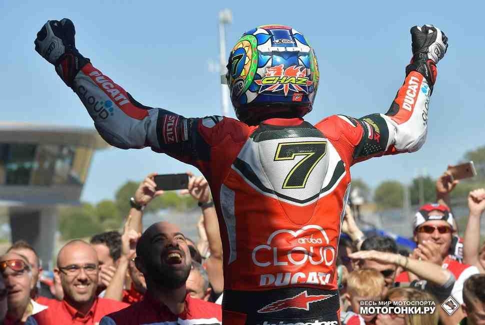 WSBK: Circuito de Jerez - Эффект дежа-вю