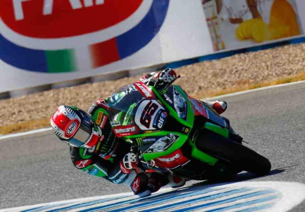 WSBK: Итоги первого дня в Circuito de Jerez