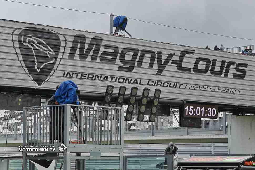 WSBK: Magny-Cours в цифрах и фактах