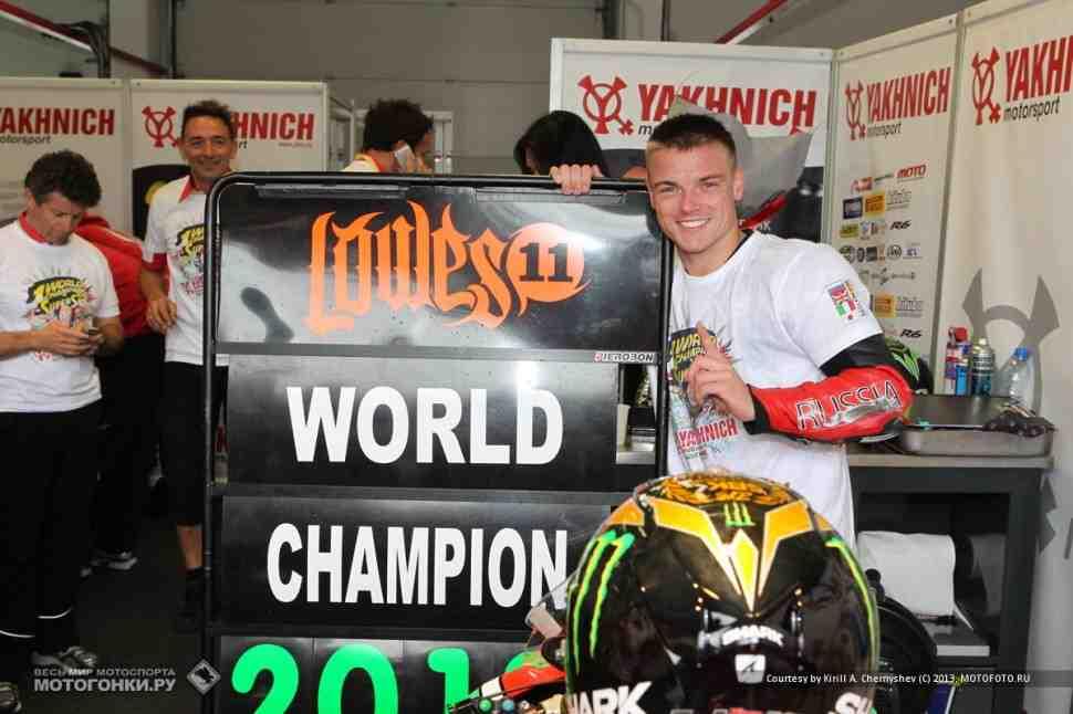 WSS: Эпизод истории: российская команда Yakhnich Motorsport - чемпион мира