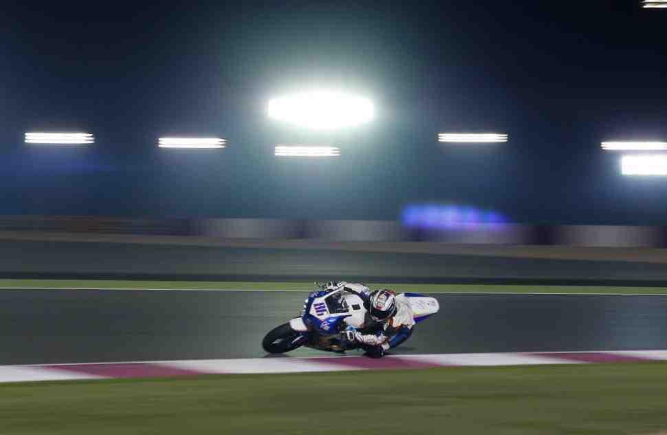 WSS: Результаты пятницы в Катаре