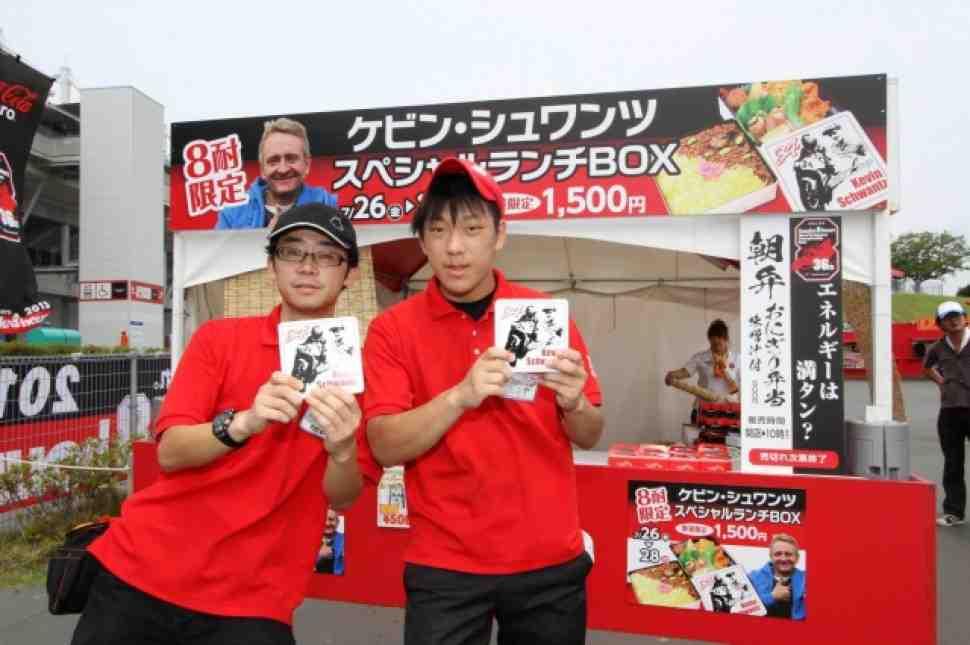 Yamaha Racing на поул-позиции SUZUKA 8H 2013