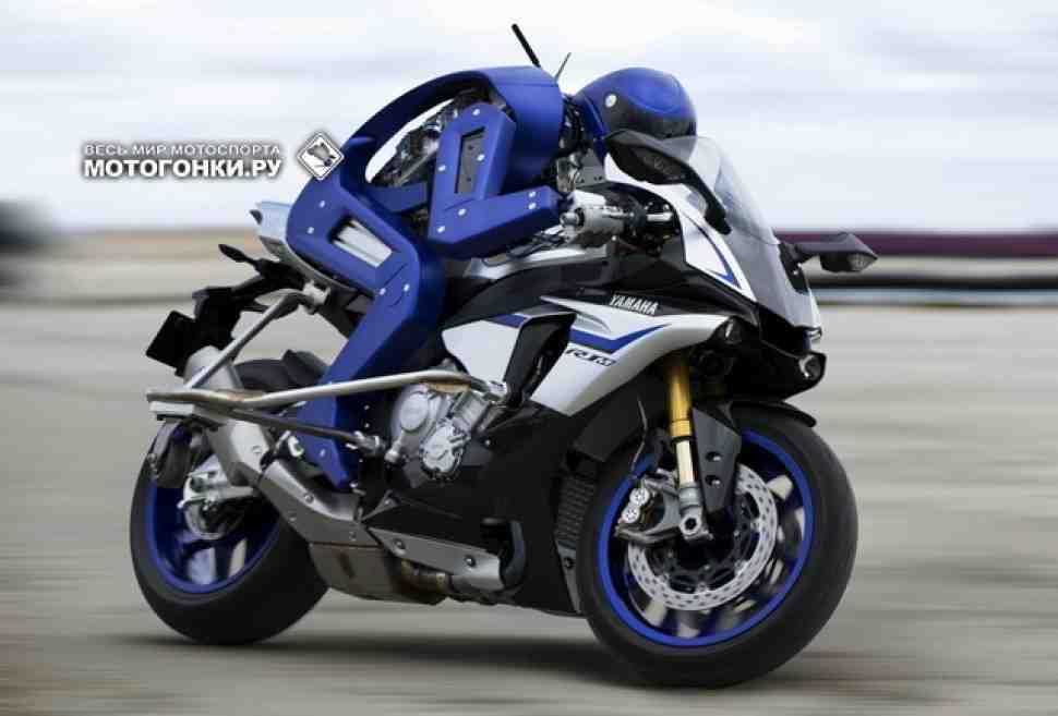Yamaha разрабатывает мотобота - робота-мотоциклиста!