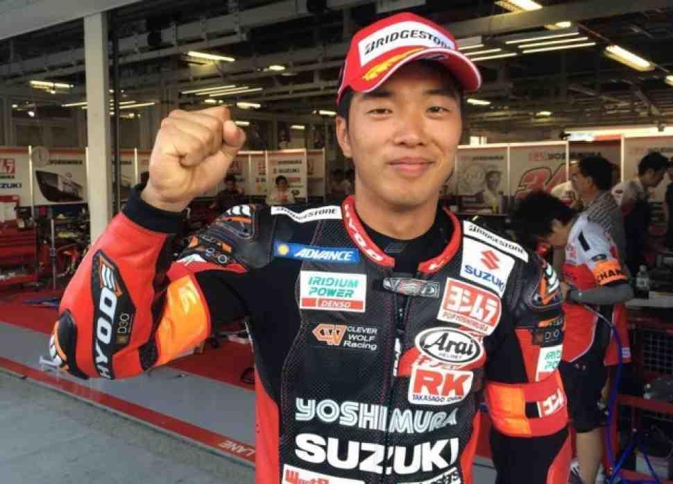 Yoshimura Suzuki выигрывает Superpole 37-й Suzuka 8H