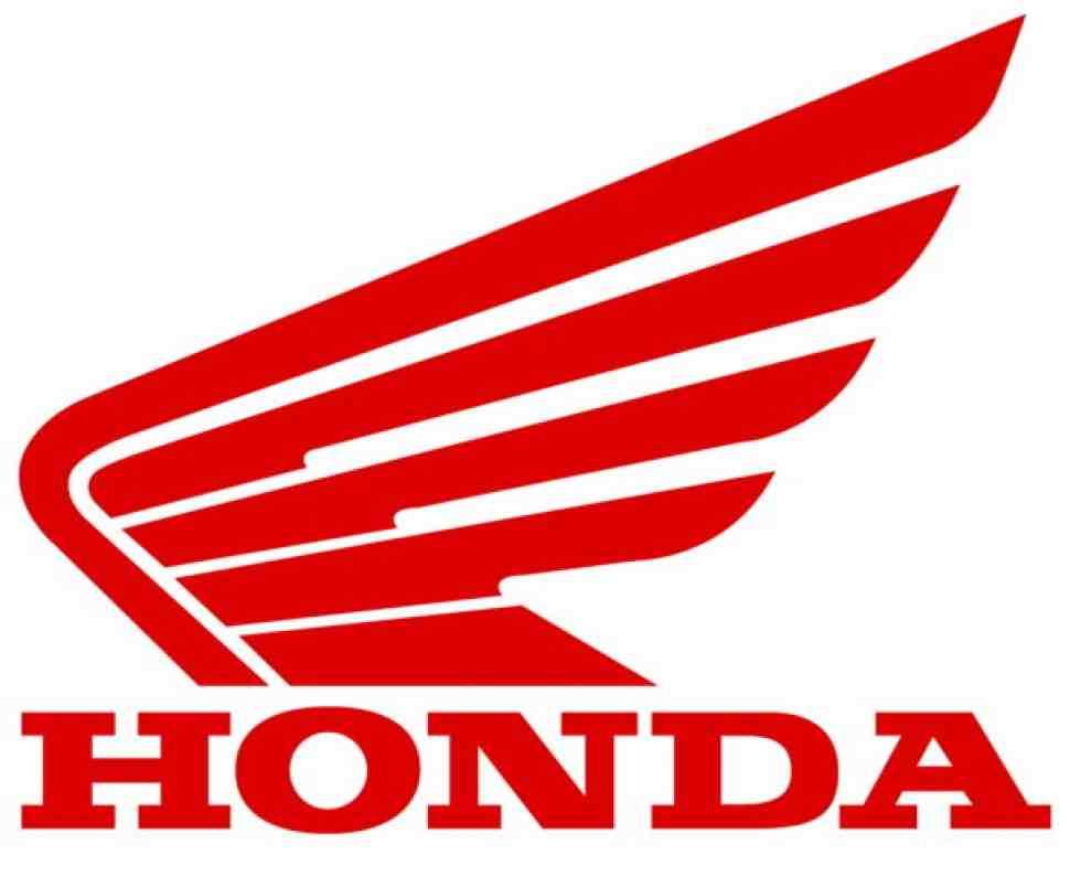 Заявление Honda Motor Co. в связи с землетрясением