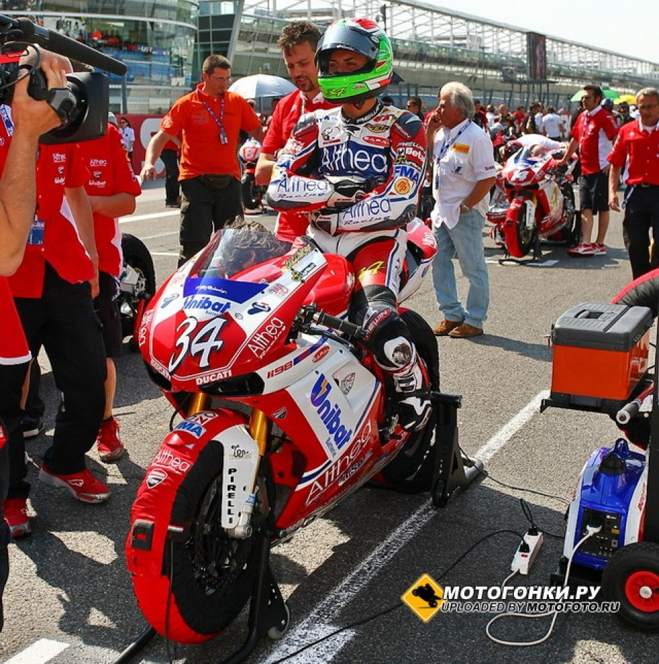 SUPERSTOCK CHAMPIONSHIP